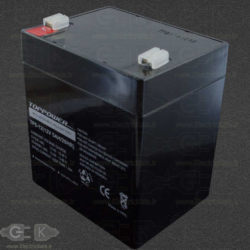 sla battery 12 v 5 ah