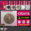 coin cell battery 2016 tianqiu