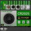 Tianqiu 2025 Battery