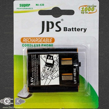 JPS Cordles Phone Battery