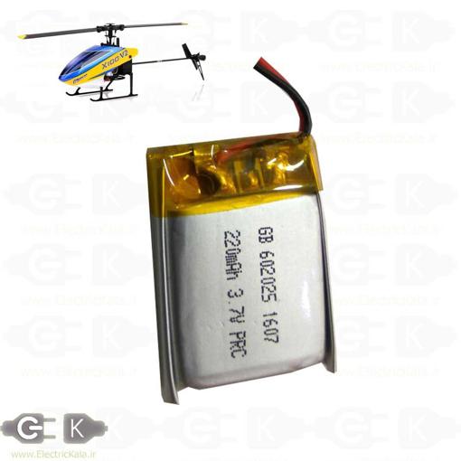 باتری هلیکوپتر اسباب بازی RC