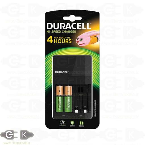 شارژر  باتری دوراسل  Battery Charger