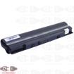 باتری لپ تاپ ایسوس ASUS A32-UL20 4400mA