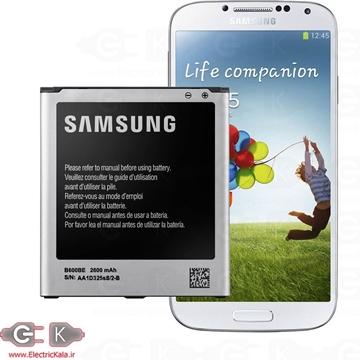 باطری گوشی موبایل سامسونگ galaxy S4 B600
