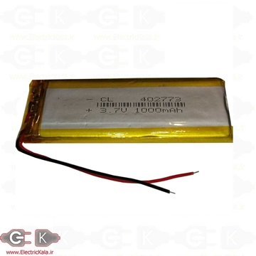 باتری LI-po 1000