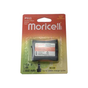 باتری تلفن بیسم موریسل مدل P511