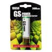 باتری شارژی لیتیومی آیون Rechargeable battery GS POWER 18650