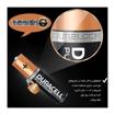 باتری نیم قلمی دوراسل مدل LR03 بسته 4 عددی