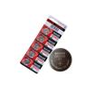 باتری سکه ای مکسل 2025