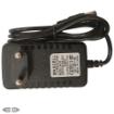 شارژر باتری لیتیومی 4.2 ولت 1 آمپر